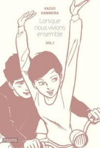 Kazuo Kamimura -Lorsque nous vivions ensemble - vol.1 - Sensei