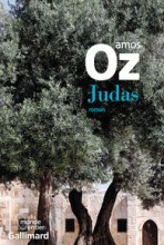 Amos OZ - Judas - Gallimard