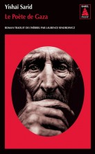 Yishaï SARID - Le poète de Gaza - Actes Sud Babel noir